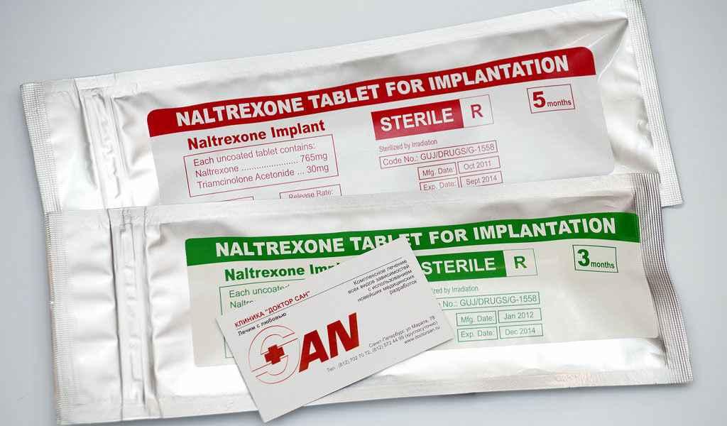 Имплантация Налтрексона в Сходне цена